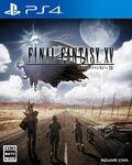 XV PS4 Cover