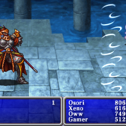 Wind Slash in the <i>20th Anniversary</i> version.
