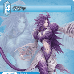 Trading card with Kuja's EX Mode render from <i>Dissidia</i>.