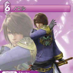 Trading card depicting Noel's Black Mage DLC outfit.