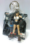 Tifa-Key-Chain