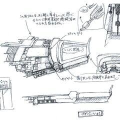 Plate concept art for <i>Final Fantasy VII</i>.