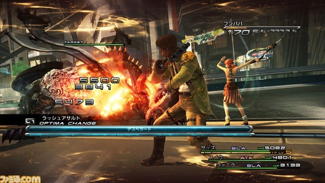 File:Cold blood ffxiii.jpg