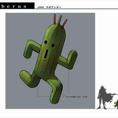 Concept artwork for <i>Dirge of Cerberus</i>.