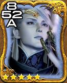 018c The Emperor