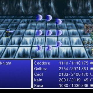Darkness (Wii).