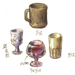 Concept artwork of the drinking cups from <i>Final Fantasy IX</i>.