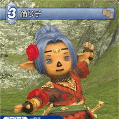 Trading card of a Tarutaru as a Dancer.