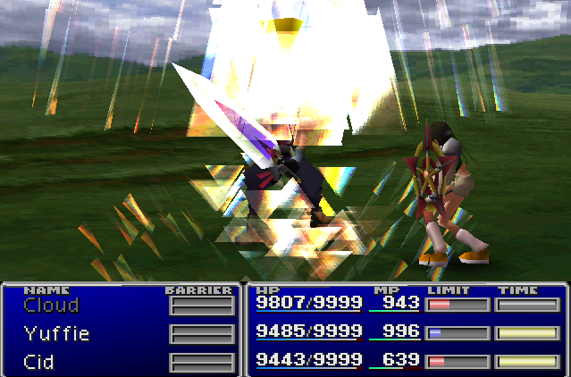 File:FFVII Shield.png