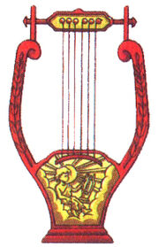 Apollon-c