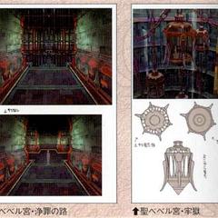 Bevelle dungeons artwork.