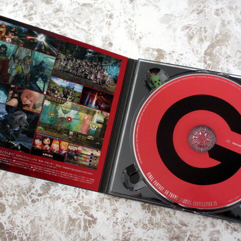 Inside the case and the disc.