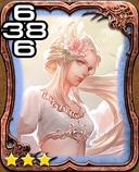 492c Iris (JP)