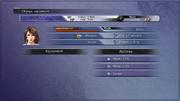 FFX Equip Menu PS3