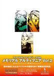FF 25th Memorial Ultimania Vol 2