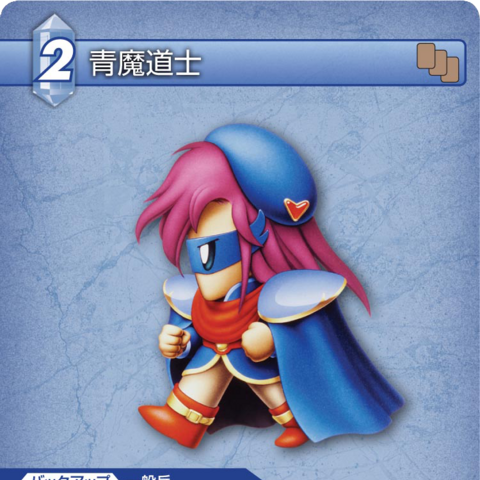 Trading card of Faris as a Blue Mage.