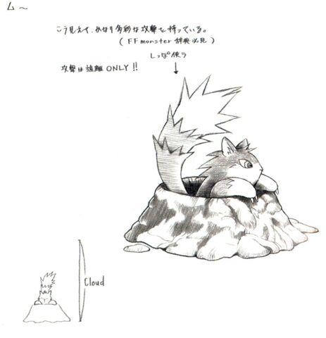 File:Mu Artwork.jpg