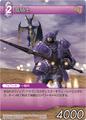 Dragoon3 XI TCG.png