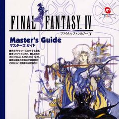 Master's Guide cover.