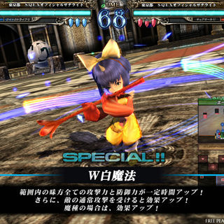 Eiko in <i>Lord of Vermilion Re:2</i>.