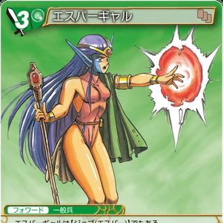 <i>SaGa Compilation Trading Card Game</i> card of Female Mutant.