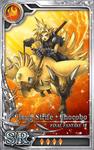 FF7 Cloud Strife + Chocobo SR Artniks