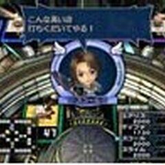 Squall in <i>Dragon Quest &amp; Final Fantasy in Itadaki Street Special</i>.