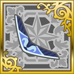<i>Final Fantasy Airborne Brigade</i> (SR+) [FFVI].