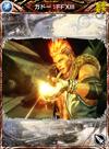 Mobius - Gadot FFXIII R4 Ability Card