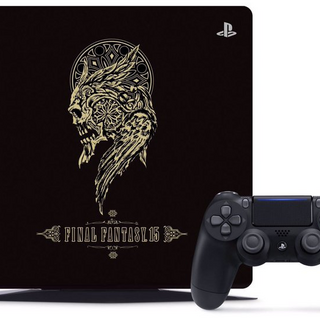 A Chinese PlayStation 4 that bears the symbol of Lucis.