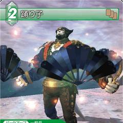 11-042C Dancer (Galka)