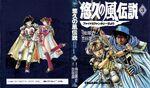 FFIII Manga Vol 3 Cover