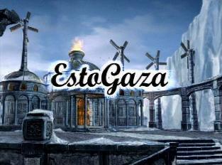 File:Esto Gaza Entrance.JPG