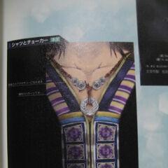 Artwork of Noel's chest.