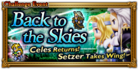 FFRK Back to the Skies Event