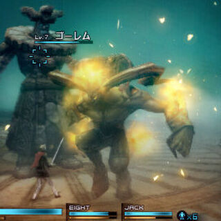Ifrit in-game.