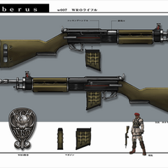 Rifle artwork.