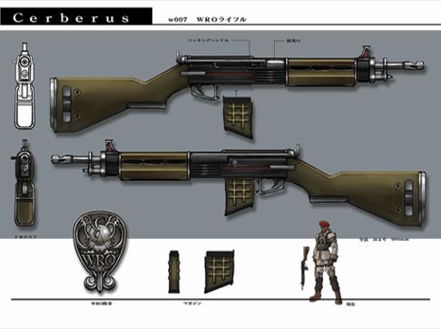 File:WRO Rifle Artwork.png
