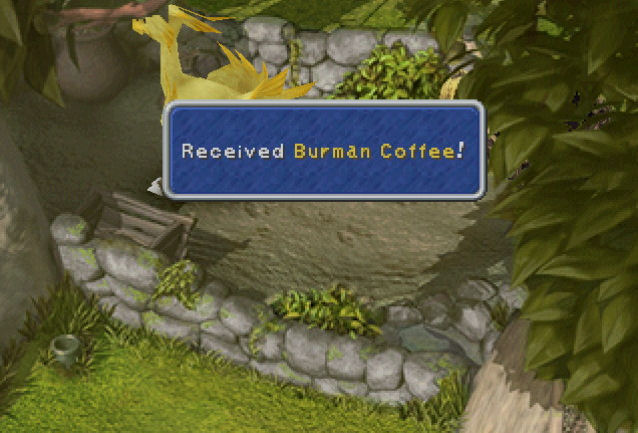 File:Burman Coffee.jpg