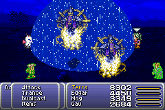 File:UltimaFF6.png