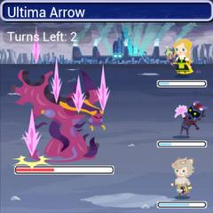Ultima Arrow.