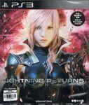 LRXIII Asia Cover