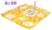 FFLII Ashura's World Artwork