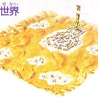 Ashura's World.