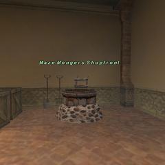 The MMM shopfront.