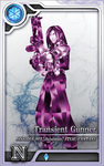 D012 Transient Gunner I Artniks