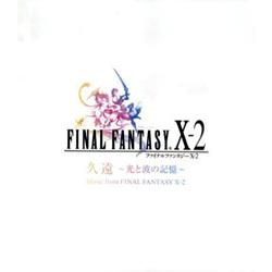 Eternity ~Memory of Lightwaves~ Music From Final Fantasy X
