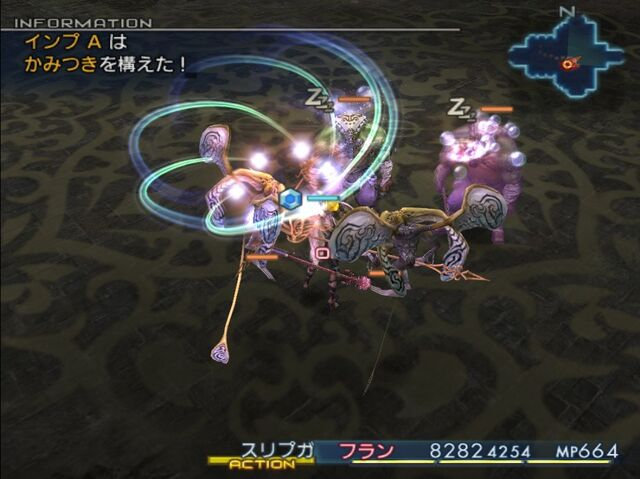 File:Ff12 sleepga.jpg