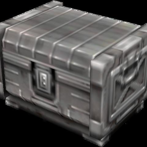 A normal treasure chest.