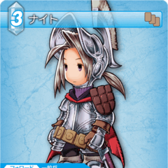 Trading card of Luneth as a Knight.